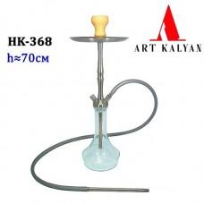 Кальян  Арт Кальян в сборе HK-368