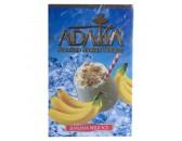 Кальянный табак Adalya со вкусом Banana Milk Ice 50 гр.