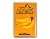 Кальянный табак Adalya со вкусом Banana 50 гр.