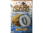 Кальянный табак Adalya со вкусом Blue Melon 50 гр.