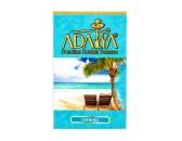 Кальянный табак Adalya со вкусом  Hawaii 50 гр.