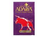 Кальянный табак Adalya со вкусом Adalya Power 50 гр