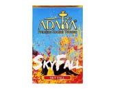 Кальянный табак Adalya со вкусом Sky Fall 50 гр.