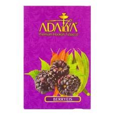 Кальянный табак Adalya со вкусом Ягод 50 гр.