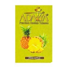 Кальянный табак Adalya со вкусом Ананаса 50 гр.