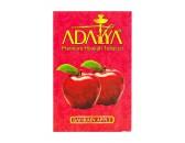 Кальянный табак Adalya со вкусом Бахрейнского яблока 50 гр.