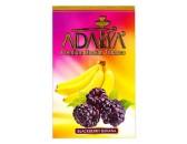 Кальянный табак Adalya со вкусом Blackberry Banana 50 гр.
