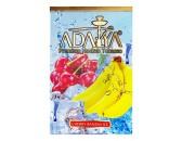 Кальянный табак Adalya со вкусом Cherry Banana Ice  50 гр.