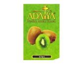 Кальянный табак Adalya со вкусом Киви 50 гр.