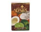 Кальянный табак Adalya со вкусом  Coco Jumbo 50 гр.