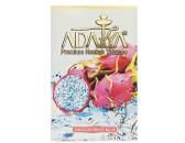 Кальянный табак Adalya со вкусом Dragon Fruit blue 50 гр.