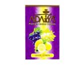 Кальянный табак Adalya со вкусом Grape-Lemon 50 гр.