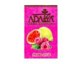 Кальянный табак Adalya со вкусом Guava-Raspberry, 50 гр.