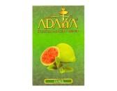 Кальянный табак Adalya со вкусом Гуавы 50 гр.