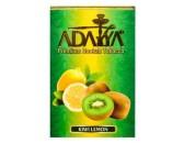 Кальянный табак Adalya со вкусом Kiwi Lemon 50 гр
