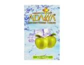 Кальянный табак Adalya со вкусом Ice Apple 50 гр.