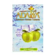 Кальянный табак Adalya со вкусом Ледяного яблока 50 гр.