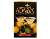 Кальянный табак Adalya со вкусом Lemon cocktail 50 гр.