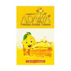Кальянный табак Adalya со вкусом Лимона 50 гр