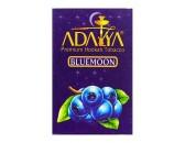 Кальянный табак Adalya со вкусом Микса Blue moon 50 гр.