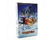Кальянный табак Adalya со вкусом Mango Tango Ice 50 гр.