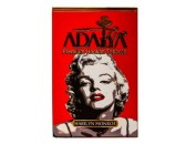 Кальянный табак Adalya со вкусом Marilyn Monroe 50 гр.
