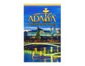 Кальянный табак Adalya со вкусом Moscow Evenings (Арбуз и маракуйя)  50 гр.