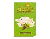 Кальянный табак Adalya со вкусом Мятной жевательной резинки 50 гр.