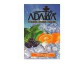 Кальянный табак Adalya со вкусом Seven Seas 50 гр.