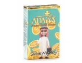 Кальянный табак Adalya со вкусом  Sheikh Money 50 гр.