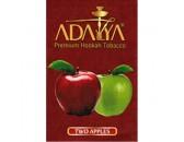 Кальянный табак Adalya со вкусом Two apples 50 гр.