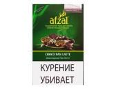 Кальянный табак Afzal Choco Pan Latte (Шоколадный Пан Латте) - 50 гр