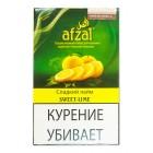 Кальянный табак Afzal Сладкий лайм
