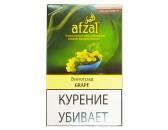 Кальянный табак Afzal Виноград