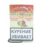 Кальянный табак Al Fakher Two Apple with Mint