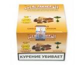 Кальянный табак Al Fakher  Chocolate 1000 гр