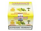 Кальянный табак Al Fakher Grape with Mint 1000 гр