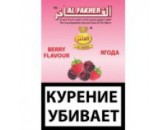 Кальянный табак Al Fakher Berry