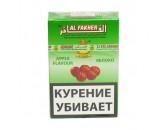 Кальянный табак Al Fakher Apple