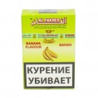 Кальянный табак Al Fakher Banana