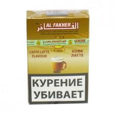 Кальянный табак Al Fakher Cafe Latte