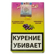 Кальянный табак Al Fakher Blueberry with mint