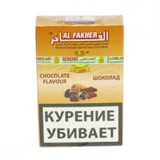 Кальянный табак Al Fakher Chocolate