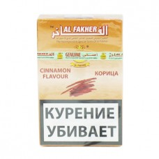 Кальянный табак Al Fakher  Сinnamon