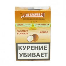 Кальянный табак Al Fakher Coconut
