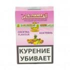 Кальянный табак Al Fakher Сocktail