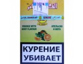 Кальянный табак Al Fakher Orange with Mint
