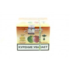 Кальянный табак Al Fakher Two Apple 1000 гр