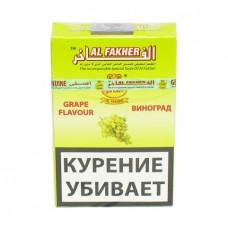 Кальянный табак Al Fakher  Grape