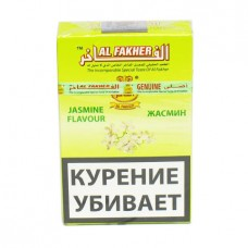 Кальянный табак Al Fakher  Jasmin